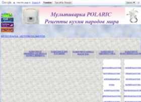 gotovimsmultivarka.ru