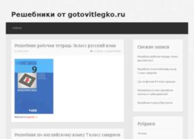 gotovitlegko.ru