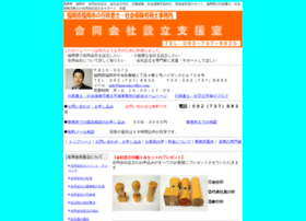 goudou-fukuoka.com