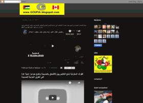 goufia.blogspot.com