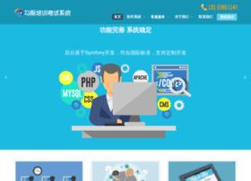 gougu.com
