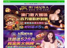 goukeji.com