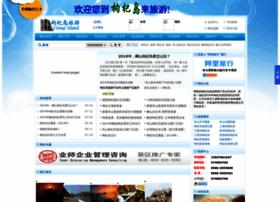 gouqidao.com