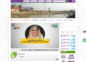 gouramvaup.bagerhat.gov.bd