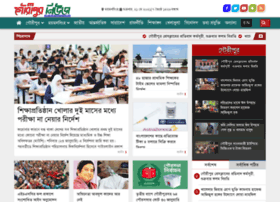 gouripurnews.com