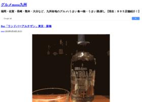 gourmet-masa-kyushu.com