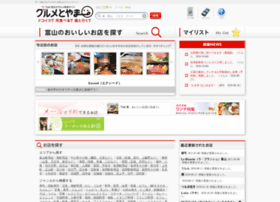 gourmet-toyama.net