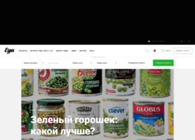 gourmet.eda.ru