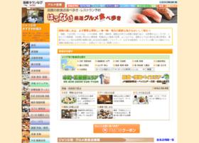 gourmet.hakonavi.ne.jp