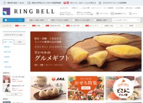 gourmet.ringbell.co.jp