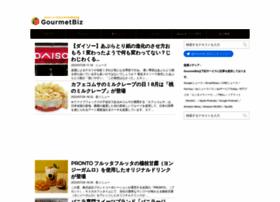 gourmetbiz.net