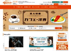 gourmetcaree-tokai.com