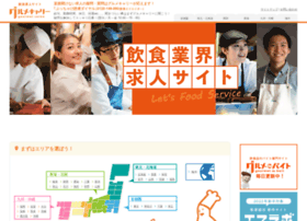 gourmetcaree-tokyo.com