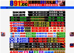 goutoy.com