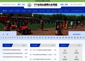 gouwowang.com