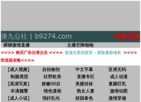 gouwuwangzhan.net