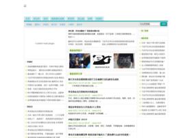 gouyizu.com