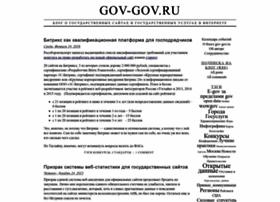 gov-gov.ru