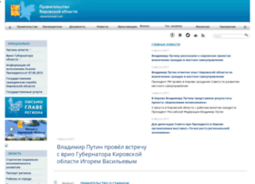 gov-vyatka.ru
