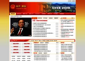 gov.pageadmin.net