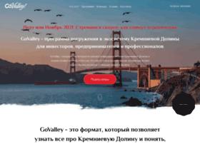 govalley.ru