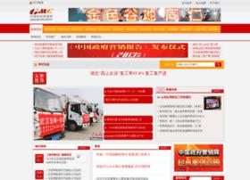 govmc.com.cn