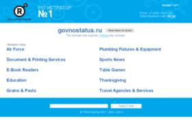 govnostatus.ru