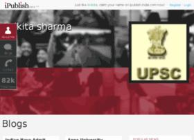 govtcareer.india.com