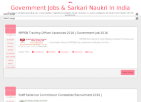 govvacancy.blogspot.in