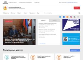 govvrn.ru