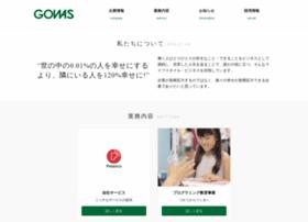 gowas.jp