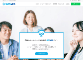 goweb.jp
