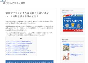 gowest2013.com