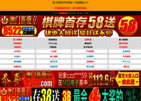 goxad.com