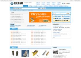 goye.com.cn