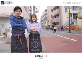 goyo-kiki.com