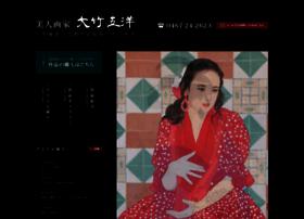goyoukai-kaiga.com
