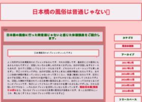gozaic.com