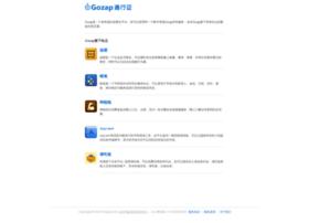 gozap.com