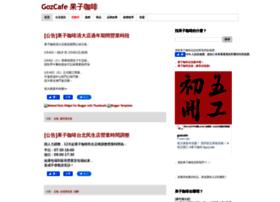 gozcafe.com