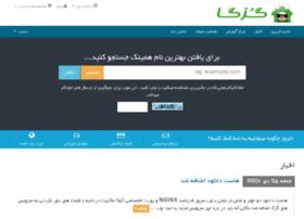 gozga.com
