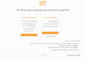 www.gozineh2.ir Visit site