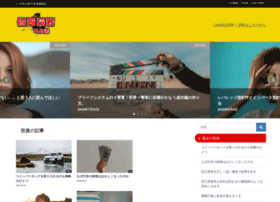 gp-kishiwada.com