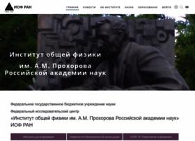 gpi.ru