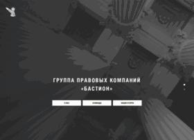 gpk-bastion.ru