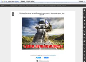 gplauti.blogspot.ru