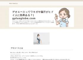 gplusglobe.com