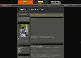 gpm.militaryblog.jp