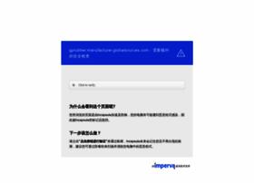 gprubber.manufacturer.globalsources.com