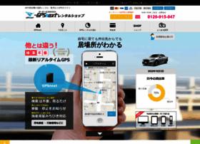 gps-akihabara.com